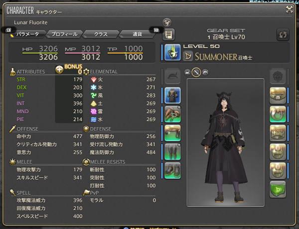 ff14_0010