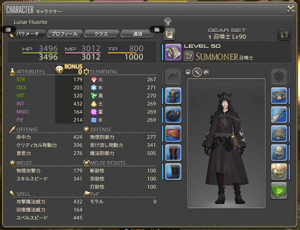 ff14_0015
