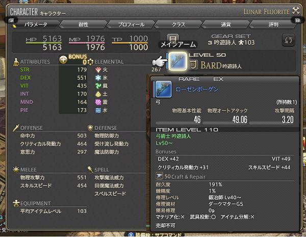 ff14_0222