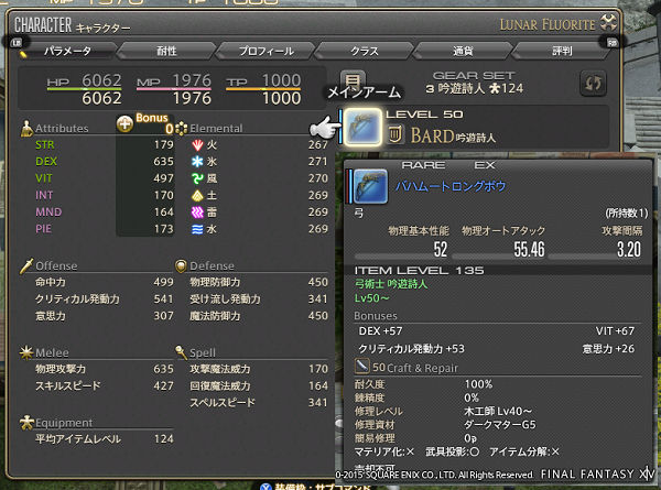 ff14_0346