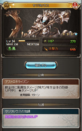 gran_0205