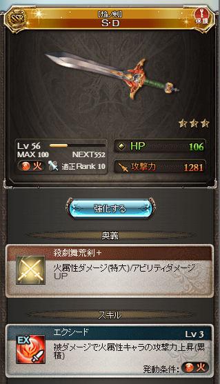 gran_0234