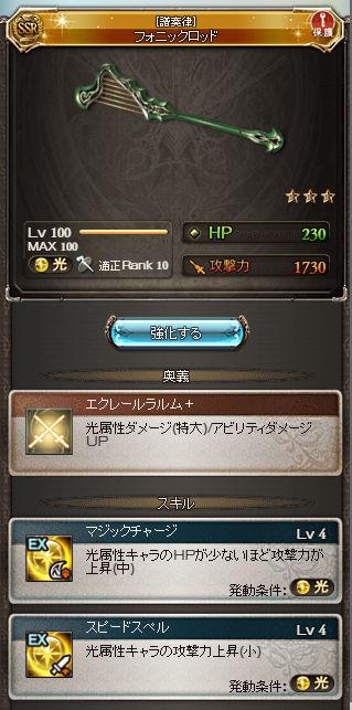 gran_0235