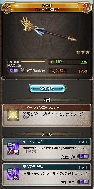 gran_0236