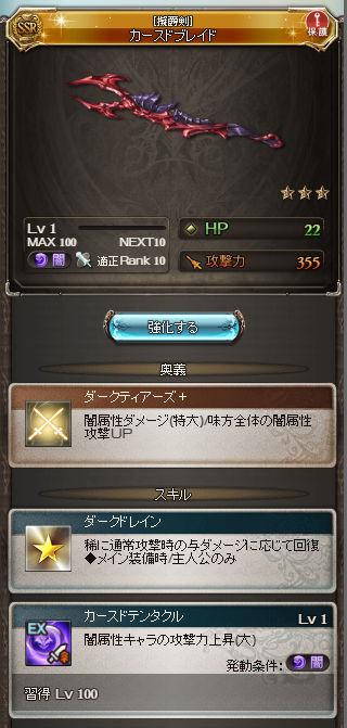 gran_0360