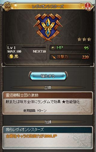 gran_0361